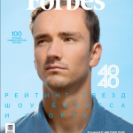 Daniil Medvedev was given the rare distinction of being the cover athlete of Forbes' Russia last month.